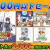 Thumbnail of related posts 054