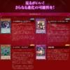 Thumbnail of new posts 030